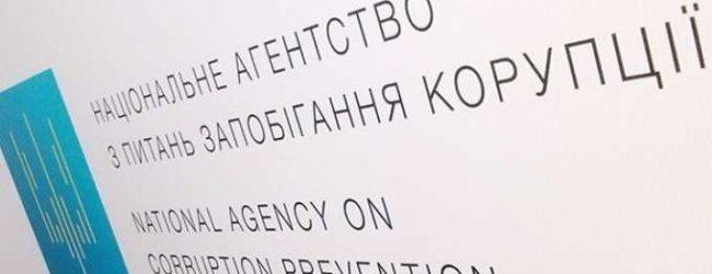 Антикоррупционные органы проверят декларации запорожских судей и чиновника ОГА