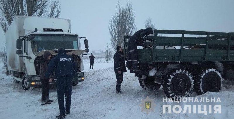 Полиция помогает водителям во время непогоды
