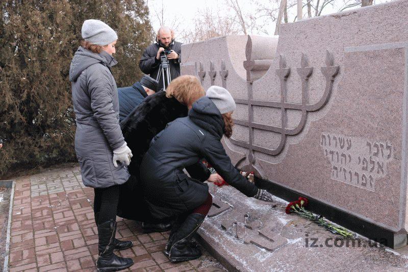 Почтили память жертв Холокоста