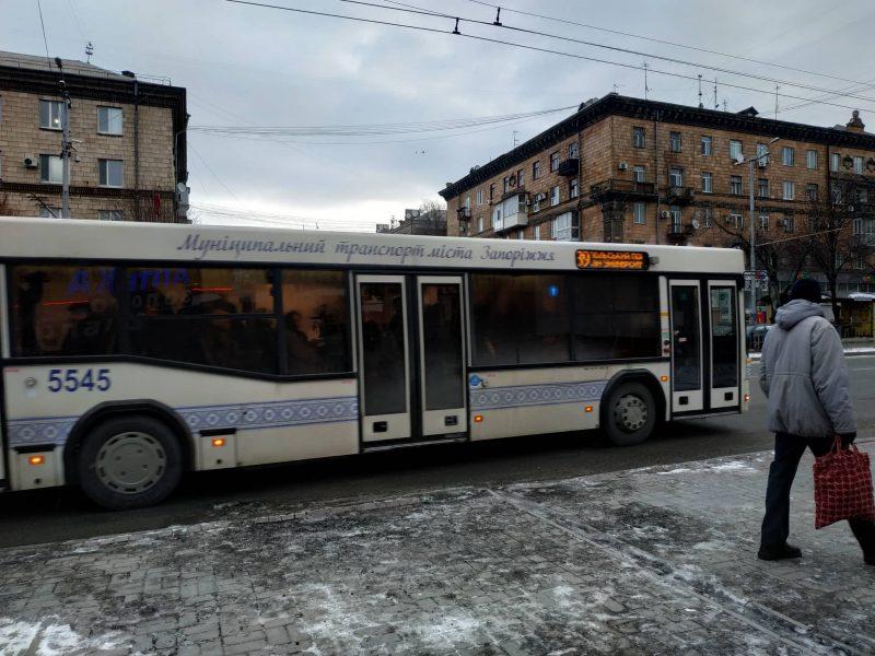 Автобус № 39