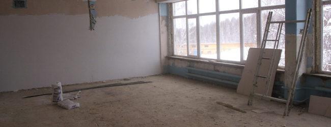В Запорожье на реконструкцию двух школ потратят более 18,5 миллионов гривен