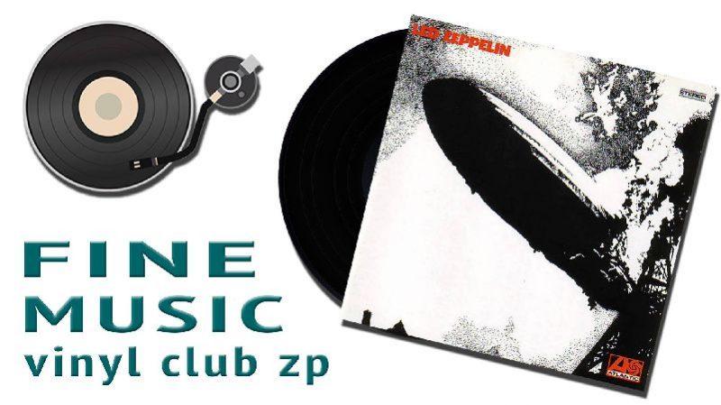 Клуб любителей виниловой музыки