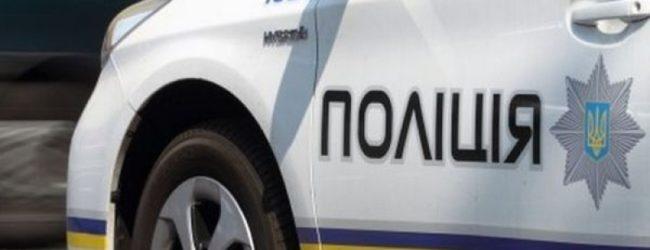 В Запорожье патрульные остановили подозрительный автомобиль