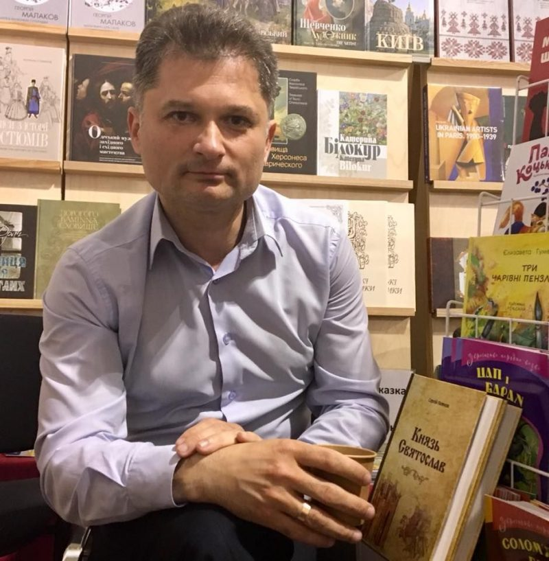 презентуют книгу СергеяПеткова