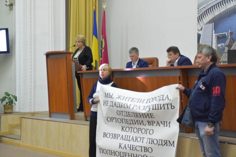 Лидия Кривенко обратилась к депутатам
