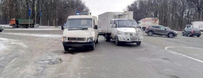 В Шевченковском районе произошло смертельное ДТП