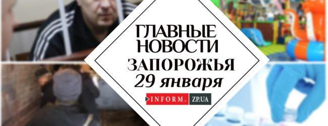 Главные новости дня в Запорожье: рост заболеваемости корью и смертельное ДТП