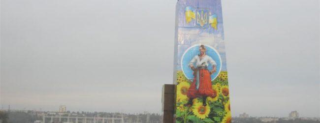 Горожане предлагают убрать государственные флаги с монумента на площади Запорожской