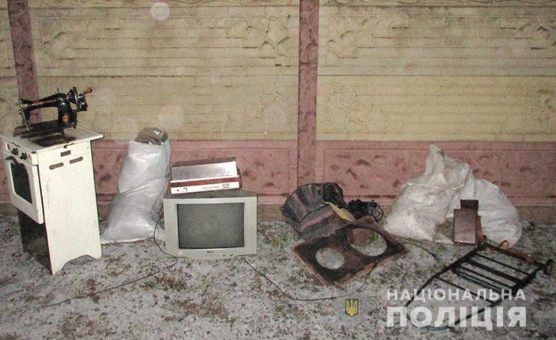 обнаружили украденное имущество