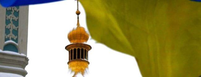 Запорожская епархия УПЦ КП скоро сменит своё официальное название