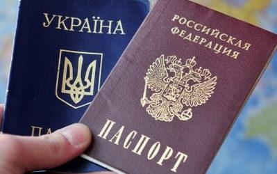 Запорожская миграционная служба и СБУ выявили нелегала из РФ