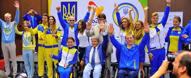Запорожские спортсмены-паралимпийцы получили награды