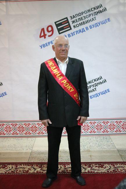 Николай Михайлович Мурзин