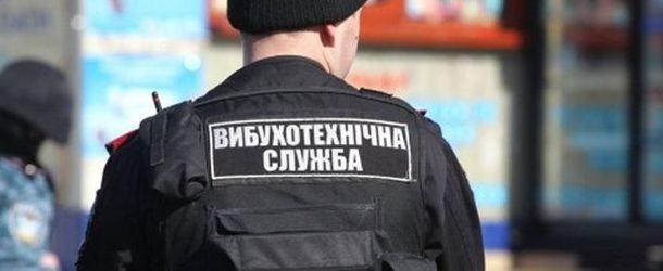 «Минеру» дома в Запорожье грозит до 6 лет заключения