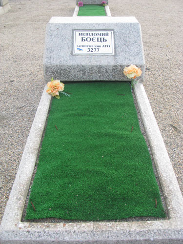 Кушугумское кладбище