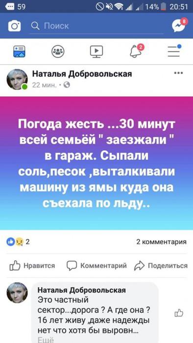 Snimok-4