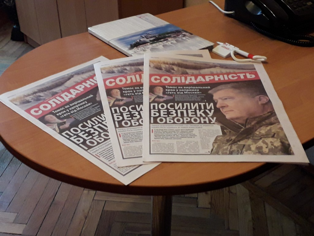 15_01_2019_gazeta_Solidarnist_Melitopol_Zaporizka_oblast