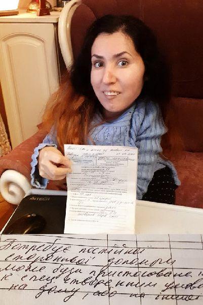 Марианна Смбатян