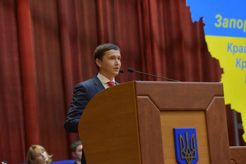 Ярослав Крыль
