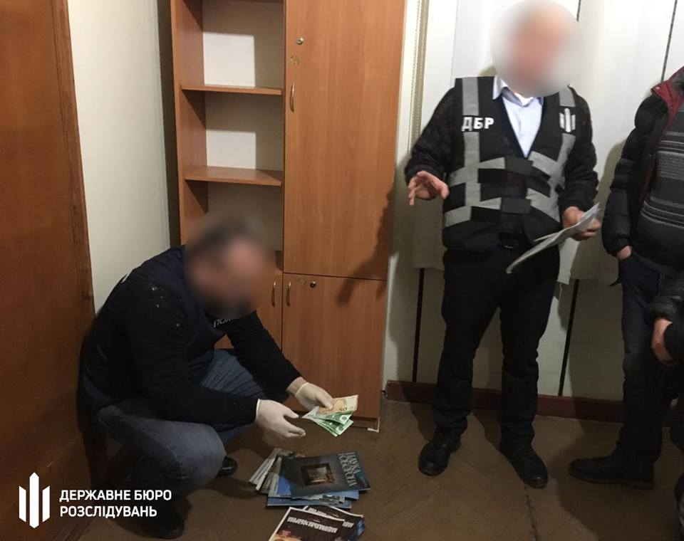 Бердянск задержание