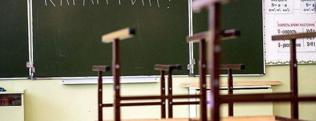В детсадах и школах Запорожья начали вводить карантин из-за высокой заболеваемости