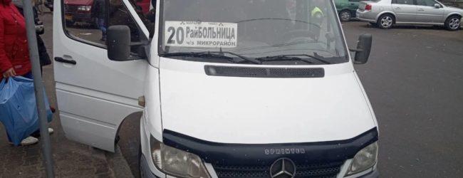 В Запорожской области занимались нелегальной перевозкой пассажиров