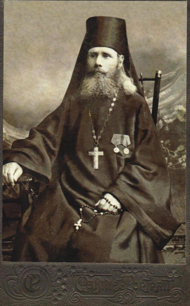 1915. Петр Михайлович Носов
