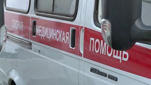 1475123628_avariya-skoraya-pomoshhj.orig