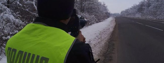 В Запорожской полиции рассказали, как будут штрафовать за превышение скорости
