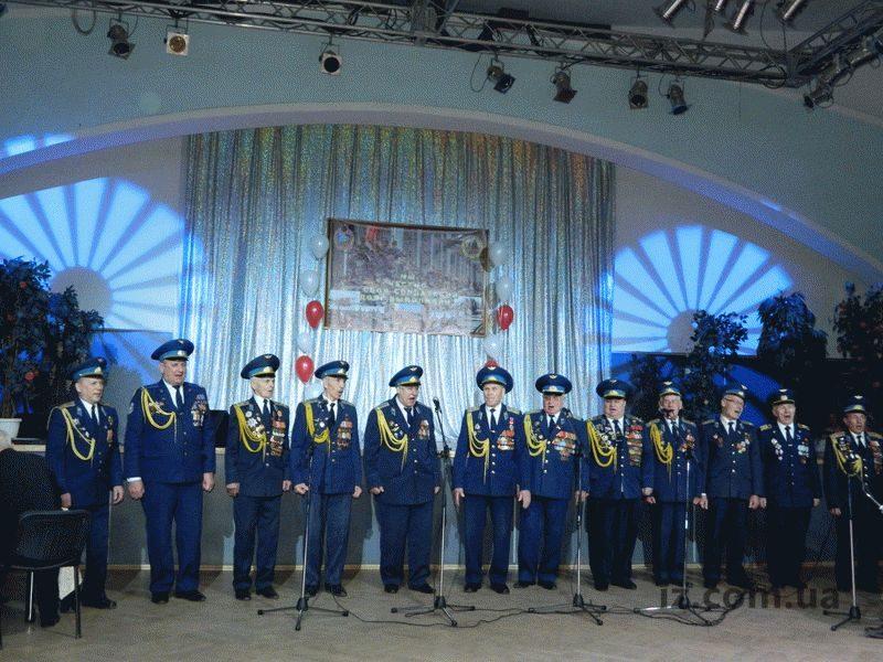 вокальный ансамбль авиаторов