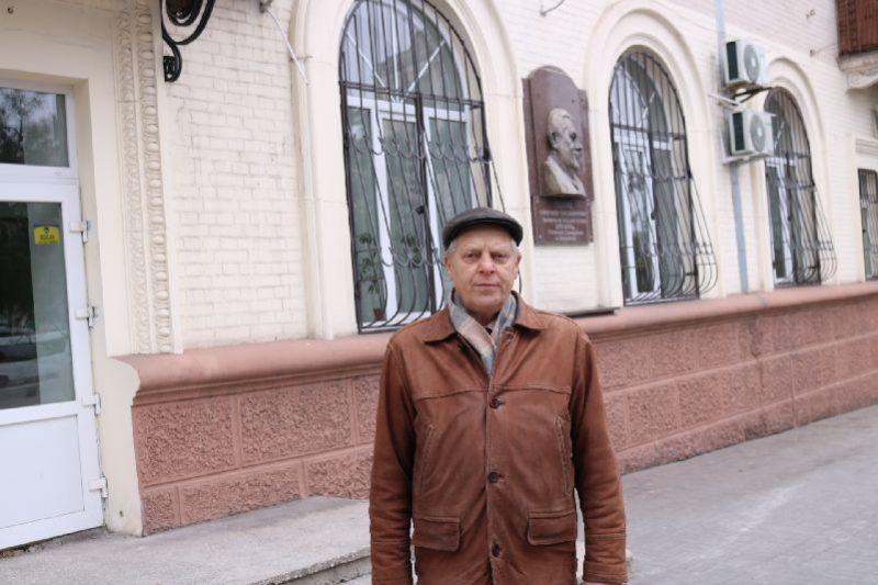 памяти Александра Поляка