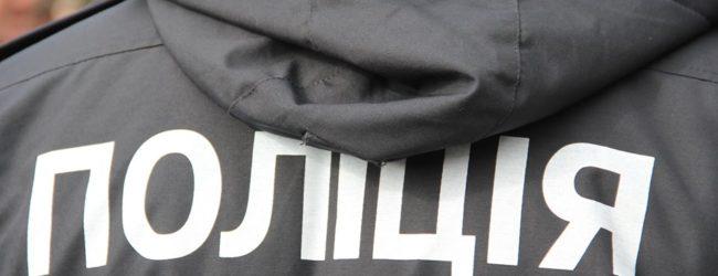 В Запорожье на спортплощадке обнаружили труп: полиция проводит проверку