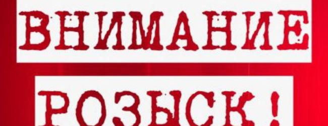 В Запорожье разыскивают без вести пропавшего студента