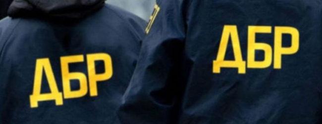 В территориальном управлении ГБР в Запорожской области назначили новых следователей