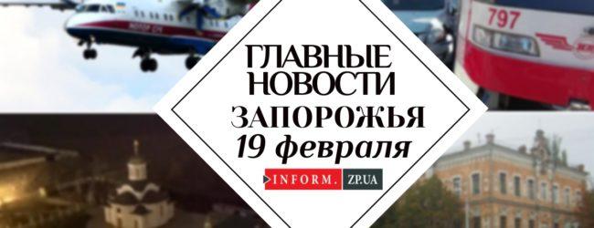 Главные новости дня в Запорожье: подробности поджогов храмов УПЦ МП и карантин