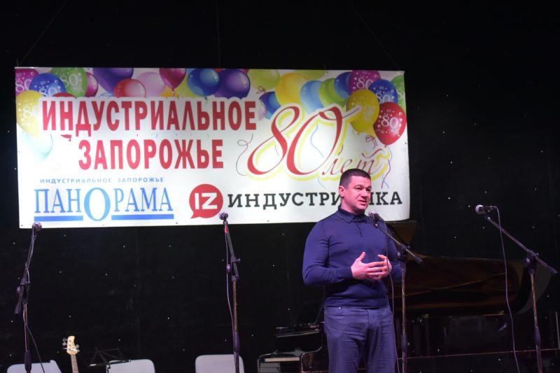 Григорий Самардак