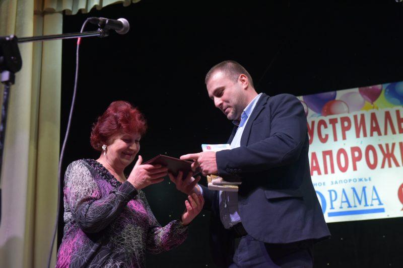 Вручили грамоты от Запорожской ОГА