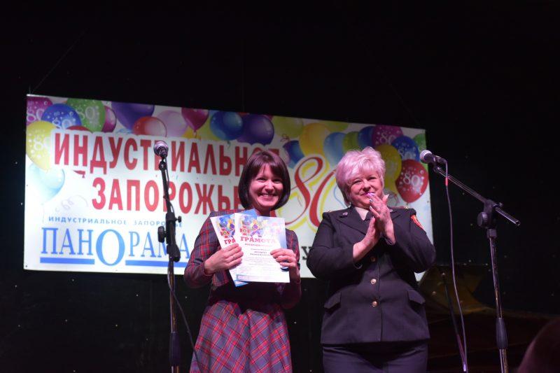 Юлия Барышева отметила сотрудников газеты наградами и грамотами