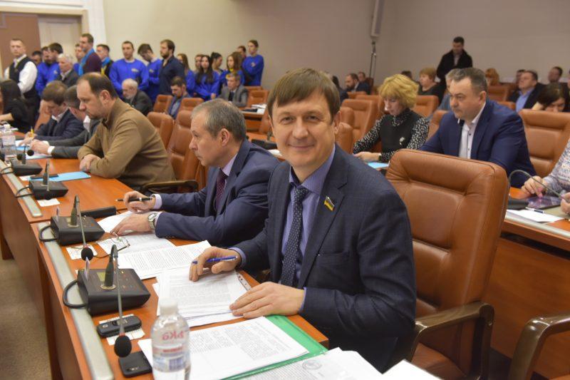 сессия Запорожского горсовета
