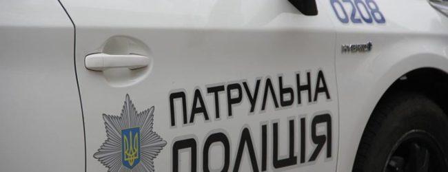 Появились новые подробности тройного ДТП с участием авто полиции