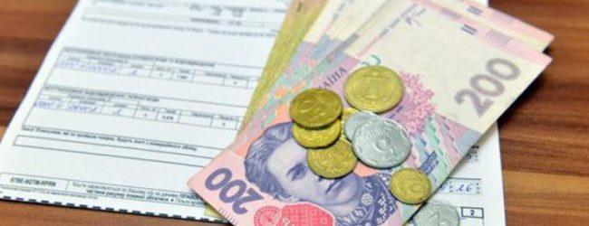 С марта в Запорожье начислять субсидии будут наличными