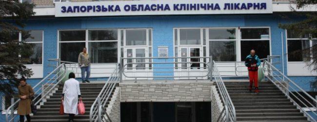В Запорожье состоится суд над главврачом областной клинической больницы