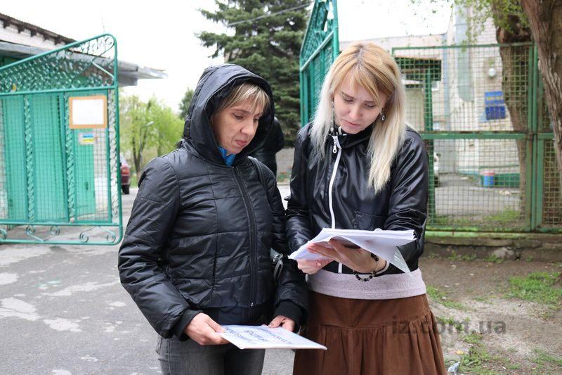 Елена Гулая и Оксана Волкова