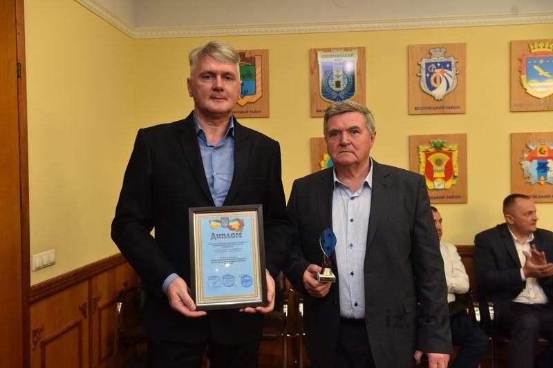 Запорожские предприятия наградили за лучший колдоговор