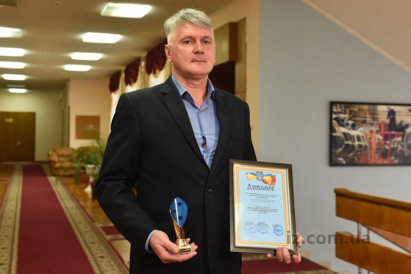 Владимир Рыбаченок