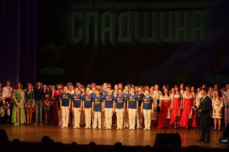 финал областного конкурса патриотического творчества «Спадщина-2019»