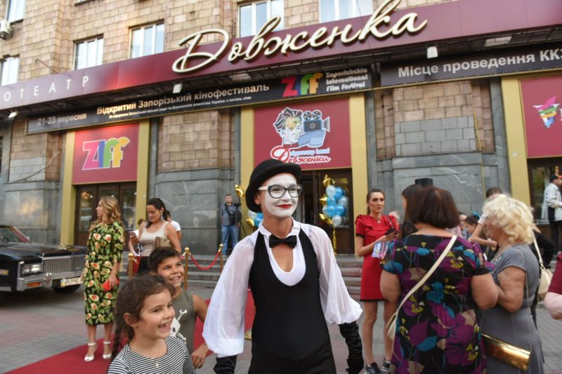 ККЗ имени Довженко, кинотеатр, фестиваль «ZIFF»