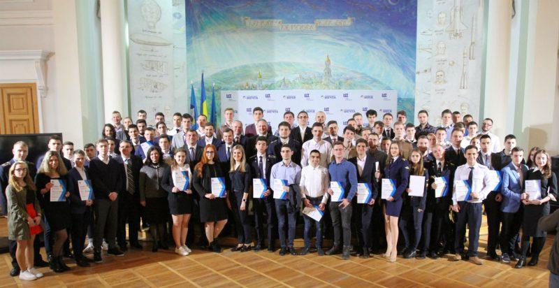 Подведены итоги всеукраинского студенческого конкурса «Авиатор 2019»
