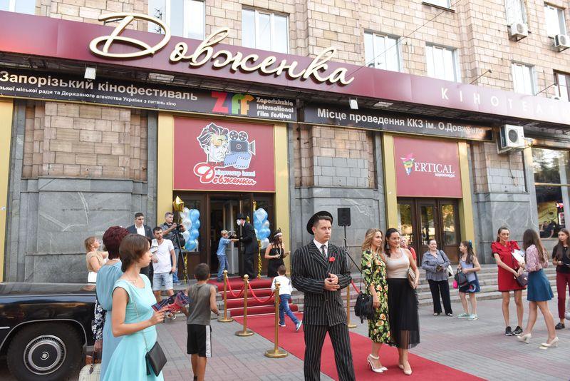 Кинотеатр имени Довженко