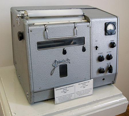 Факс - образца 1960 года